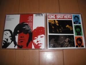 King_bro